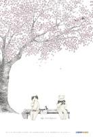 설렌다, 책 읽는 너 ; 2021년 경기도사이버도서관 독서의 달 포스터