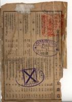 경기도보 1930년 자제311호 지제334호