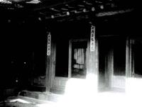 함박골마을 한흥억가옥 #1