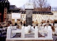 김포향교 묘정비