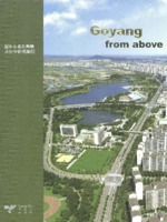 Goyang from above