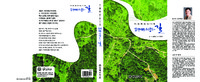 평택사람들의 길 ; 평택학특별기획