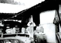 고복마을 유지원가옥 #1