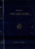 제22회 군포시의회회의록