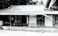 하가마을 최재선가옥 #1
