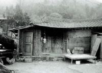 원팔현마을 최용호가옥 #2