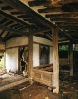 앞실마을 홍씨가옥 #2