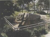 철산동 지석묘