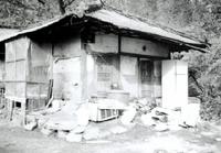 복돌마을 가옥 #2