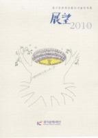 전망 2010 ; 경기문화재단중단기발전계획
