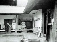 원팔현마을 최용호가옥 #3