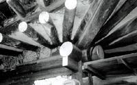 건너말마을 원유정가옥 #3