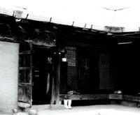 소댕이마을 김태연가옥 #1