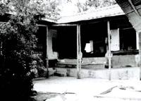 토목골마을 서춘자가옥 #1