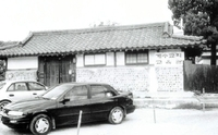 덕석골마을 계수교회 교육관 #1