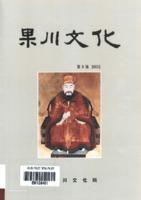 과천문화 2002년 제8호
