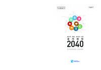 경기비전 2040 ; 새로운 희망, 담대한 비전
