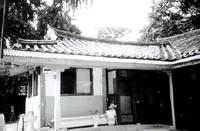 도리재마을 김정길가옥 #1