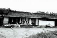 상마정마을 이재호가옥 #1