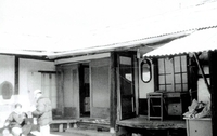 전지나골마을 안해운가옥 #1