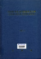 문산천수계 하천정비기본계획 ; 문산천, 비암천, 보광천, 분수천