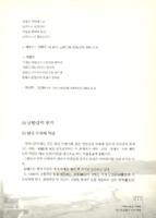 남한강의 무가