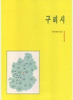 경기도의 민속예술 : 남양주시