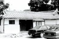 새미마을 한상업가옥 #1
