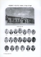 사진으로 보는 동두천 : 이담면의 이모저모 : 1959
