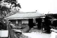 탑동마을 이재원가옥 #1