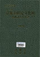 경기도 지정문화재 실측조사보고서 : 행주서원