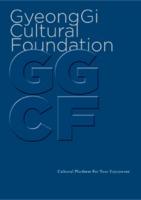 GyeongGi Cultural Foundation 브로셔