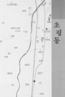 오산의 마을신앙 :  초평동