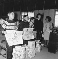 대한민국 정부기록 사진집 7 - 자유의 마을 대성동 초등학교 졸업식  #2045