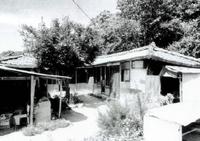 능곡마을 이윤호가옥 #2