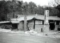 효자배마을 강성윤가옥 #2