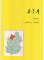경기도의 민속예술 : 의왕시