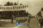1978.09.25 범국민 저축생활화 촉진대회