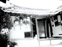 샘골마을 송종문가옥 #1