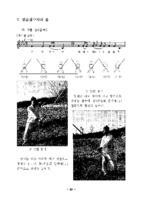 율면정승달구지의 춤