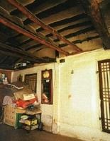 김진홍 가옥 #4