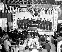 대한민국 정부기록 사진집 9 - 자유의 마을 대성동 초등학교 제3회 졸업식  #2814