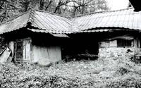 오무기마을 안병택가옥 #3