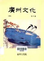 광주문화 1995년 제6호