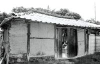 대갈마을 김학연가옥 #1
