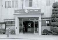 모가면 우체국