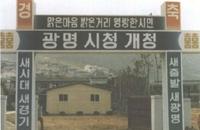 1981년 개청 당시 시청사 별관