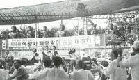 1997년 석왕사 백중맞이경로대잔치