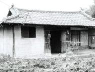 능곡마을 정한석가옥 #1