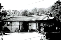 왕림마을 표춘식가옥